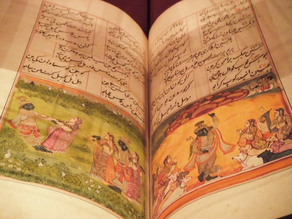 Bhagavad Gita Readings | Middle Temple